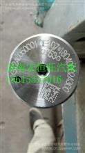 VG1246050001重汽D12发动机凸轮轴/VG1246050001