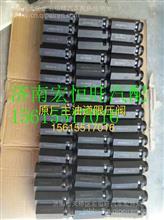 AZ1500070097潍柴欧二发动机主油道限压阀/AZ1500070097