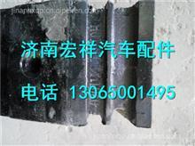 H0101020010A0  H0101020015A0福田欧曼配件发动机后支撑/H0101020010A0  H0101020015A0