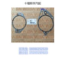 附件驱动器支撑垫片,康明斯qsx15-c发动机/3685614