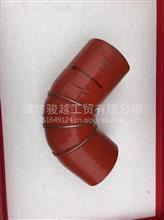 北汽福田欧辉客车BJ6120硅胶直角弯头发动机水管/1612011900004