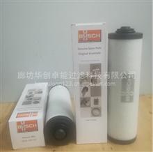 普旭真空泵油雾分离滤芯0532140157排气滤芯价格低廉/0532140157