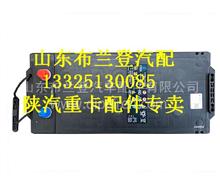 DZ95189761465陕汽德龙新M3000免维护蓄电池/DZ95189761465