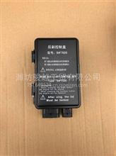 福田欧辉客车BJ6123后起动控制盒后副控制盒/SHF7020 1U12537500001