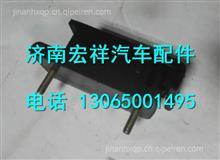 福田欧曼GTL发动机固定前悬橡胶鸡爪支架缓冲垫/H4101020002A0