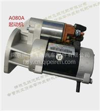 东风锐铃凯普特斯达御风东风发动机ZD252830原厂配件起动机日产/23300A080A