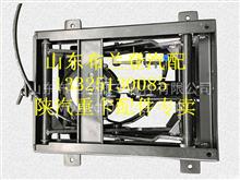 GLM1290137陕汽德龙气囊减震器总成
