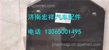 F1125122080062A0福田欧曼传动轴中间支架总成支承角板/ F1125122080062A0