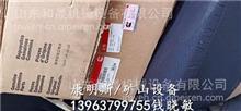 北方股份NTE260自卸车QSK60修包4089201中冷器低折扣出售/ 4089200