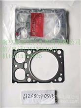 潍柴原厂发动机配件   潍柴WD615汽缸垫/612600040355