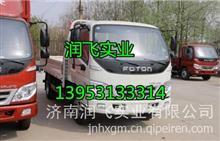 福田时代M3 H K 驾驶室总成发动机变速箱车架大梁汽车全车配件/13953133314   L19