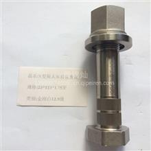 重汽斯太尔 轮胎螺栓螺丝螺母/M23*135*1.75
