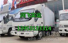 福田时代领航 驭菱 驾驶室总成发动机变速箱车架大梁汽车全车配件/13396446715     L20