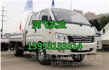 福田时代领航 驭菱 驾驶室总成发动机变速箱车架大梁汽车全车配件/13370577382   L20