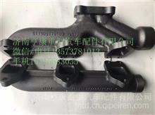 潍柴原厂发动机配件     潍柴WP10H后排气歧管/611600110183