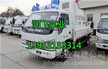 福田时代领航 驭菱 驾驶室总成发动机变速箱车架大梁汽车全车配件/13953133314   L20