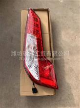 北汽福田欧辉客车旅游车公交车后尾灯后灯后组合灯(左)/1U12837200001