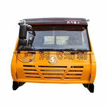 陕汽奥龙驾驶室,奥龙驾驶室总成,奥龙车门钣金件大全   ,/13370577382   y2