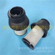 金山巨专业生产油气分离器10123751 Liebherr/10123751