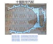 康明斯QSX15 IX15 汽缸垫 修理包 密封件 飞轮壳衬垫/4965688