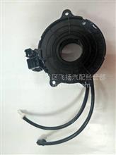 雷竞技新款天锦KR时钟弹簧总成/3774150-C3301