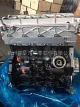 长城哈弗H3、H5柴油4D20发动机秃凸机/基础机总成/长城4D20柴油发动机中缸总成