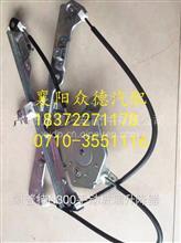 东风日产NT400/N300凯普特玻璃升降器/保险杠总成配件批发/5000012