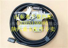 DZ91189570013陕汽德龙新M3000远程油门控制器/DZ91189570013