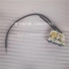 8112JND530-000东风特商暖风控制面板/8112JND530-000