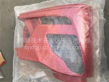 东风新天龙D320右灯框保险杠8406612-C33028406612-C3302