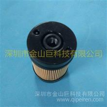 专业生产进口卡车尿素泵滤清器42555073滤芯/42555073