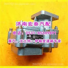 HW50(290010)重汽变速箱50取力器8键直联式/HW50(290010)