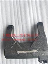客车公交车綦江变速箱分离拨叉/1096302145