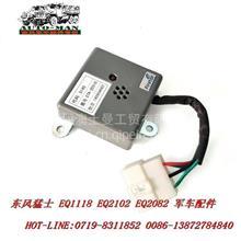 东风天锦军车配件EQ1120GA军车配件预热控制器总成37A-35510 /37A-35510