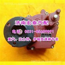 QH50(G169)取力器法士特九档传动式自卸车