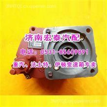 QH50取力器直联式六键大泵法士特变速箱/QH50(2571)