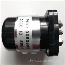 东风康明斯柴油发动机起动机继电器启动续电器马达继电器3050692/3050692