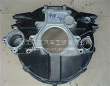 适配进口康明斯QSB/QSC/QSL/QSK/QSX/QSZ柴油发动机配件/飞轮壳4947580