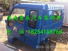 北京福田瑞沃120驾驶室总成  福田瑞沃120驾驶室