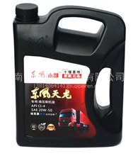 东风天龙专用增压柴机油柴油发动机油润滑油/CI-4 20W-50