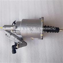原厂东风天龙大力神离合器分泵助力器1608010-H0200/1608010-H0200