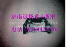 陕汽德龙新M3000储气筒支架/DZ98149360192