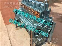 重汽2气门EGR发动机总成 重汽发动机总成/中国重汽再造发动机总成