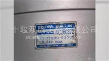 适用于现代3730093501发电机/AC260372    3730093501