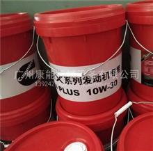 康明斯X系列专用机油CI-4+/SL 10W-30 /3693024F
