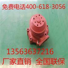 辰宇装载机490柴油机水泵价格合理的/1078