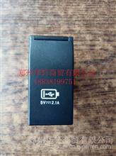 宇通客车USB充电模块仪表台手机充电接口宇通原厂USB手机充电插口/宇通海格客车校车城市公交车配件