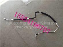 重汽豪沃轻卡驾驶室空调管/LG1611826514