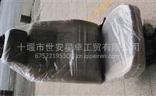 东风多利卡D9司机减震座椅/6800020-T0101