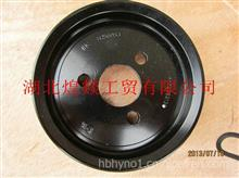 FOTON汽车配件动力转向泵皮带轮5256953福田康明斯ISF2.8皮带轮/5256953